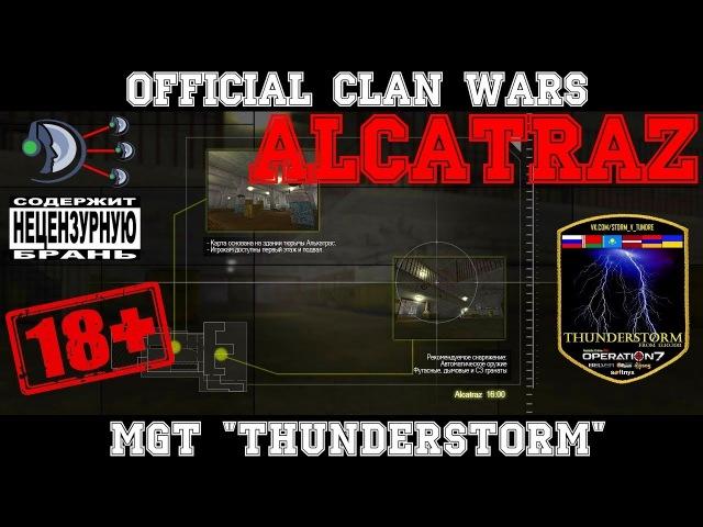 Clan War [Alcatraz] (THUNDERSTORM vs -CoaTiC-)