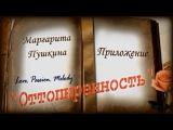 #АРХИВ проекта Margenta Сингл группы