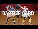 Танцевальный батл девушек в День Святого Валентина – Cardi B –Bartier Cardi