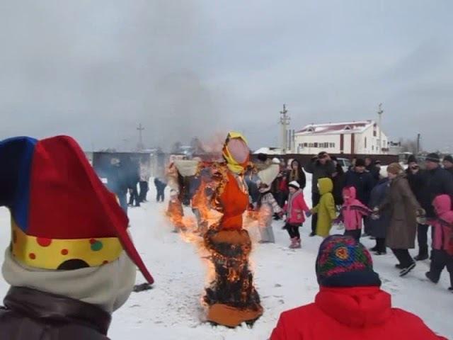 2018 Масленица сжигание чучела Масленицы