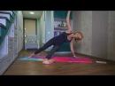 Комплекс асан для мышц тазового дна Малиновская Баланс йога