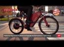 Зроблено в Україні Delfast Ebike українська компанія що розробила надпотужний електровелосипед