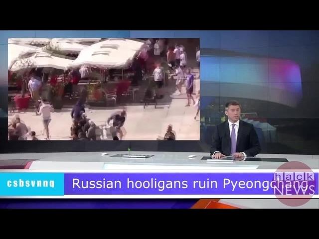 Hack News - Russian fans