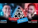 140 BPM CUP GOKILLA X PLVY BLVCK Баттл за 3 место