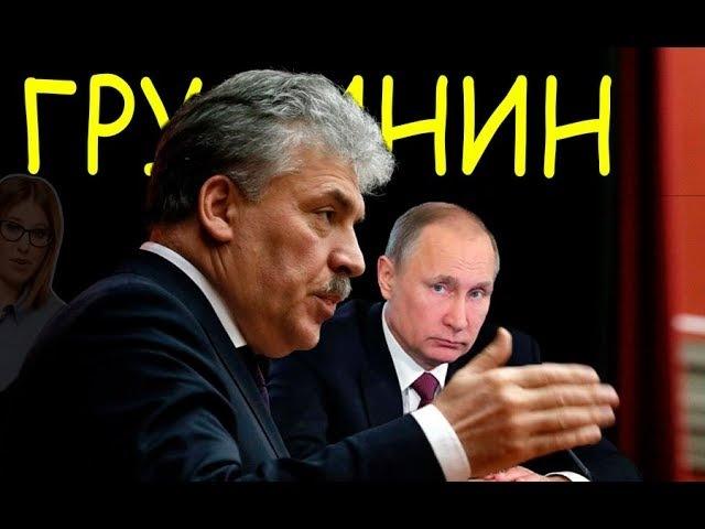 Versus: Путин vs Грудинин / Собчак - темная лошадка / клипы блоггеров