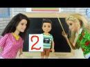 ИЗ ЗА КОГО ДВОЙКА Мультик Барби Школа Куклы Игрушки Для девочек