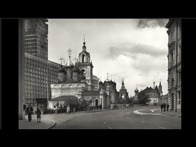 Московское Зарядье / Zaryadye District, Moscow: 1970s