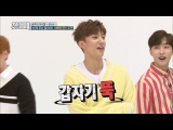 (Weekly Idol EP.322) B1A4 10X faster Dance Cahllenge [B1A4 10배속 댄스 도전]