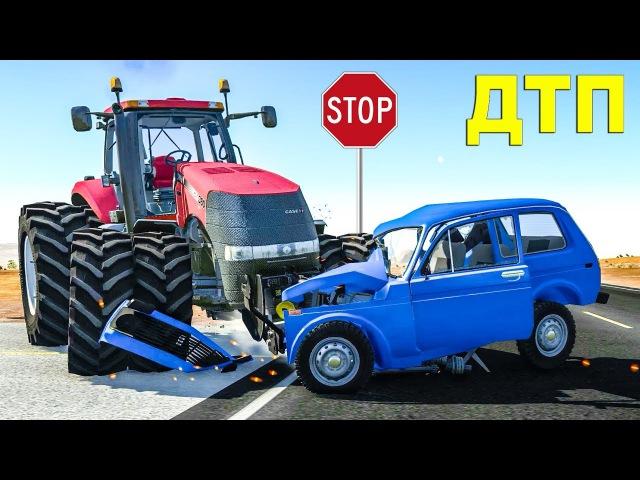 Смертельные ДТП Дорожные аварии BeamNG Drive Игра катастрофа краш тест симулятор Раз ...