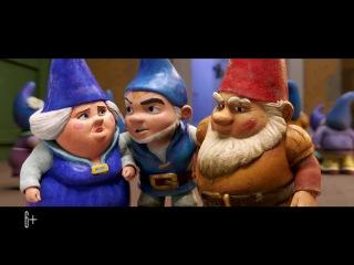 Шерлок Гномс - русский трейлер (Gnomeo & Juliet: Sherlock Gnomes, 2018)