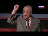 Жириновский Не загоняйте нас в угол, Путин может пойти ва-банк