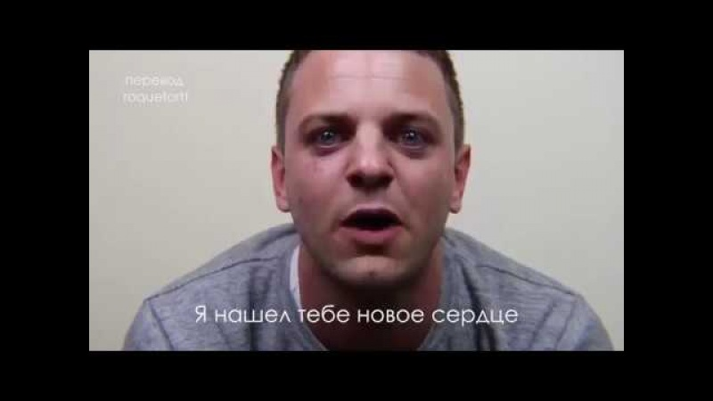 Стал донором сердца для сына, прощальное видео отца (актерская игра)