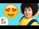 😉 КУКУТИКИ 💖 МАМОПОМОГАЛОЧКА - 8 МАРТА - праздничная веселая детская песня мультик для МАМЫ