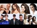 NON STOP MUSIC 3 часа самых популярных клипов на ELLO