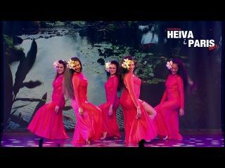 WINNER 1st Place Mehura Troup HEIVA i PARIS 2017 - HOTU RAU ORI - Finales