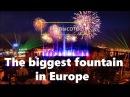 Самый большой фонтан в Европе - фонтан РОШЕН ВИННИЦА. The biggest fountain in Europe
