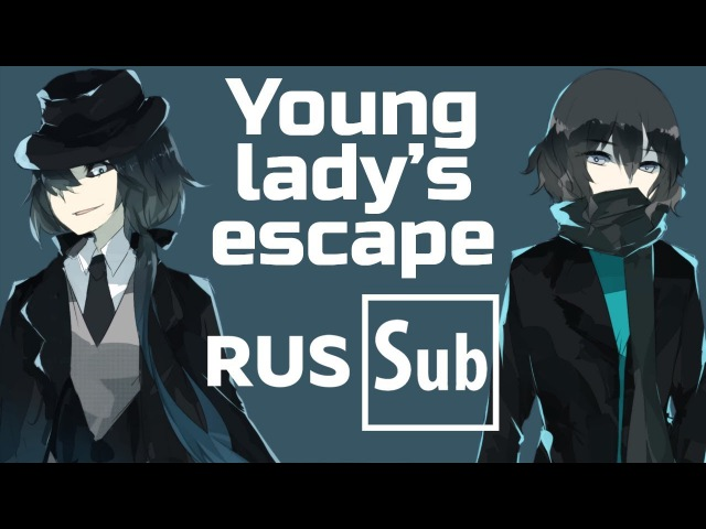 「 Luo Tianyi ・ YANHE 」 Young lady's escape「 RUS Sub 」