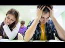 Тренинг Психологическая подготовка к экзаменам