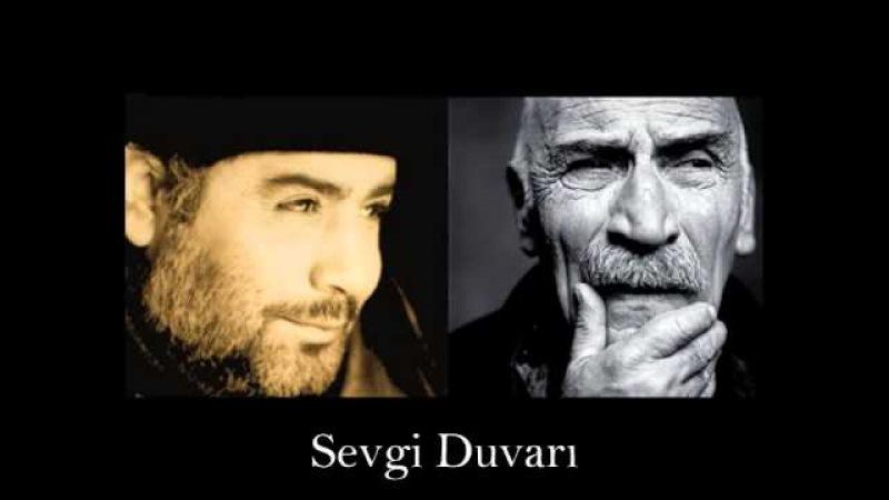 Ahmet KAYA Tuncel Kurtiz - Sevgi Duvarı Şiiri