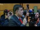 Саакашвили в суде Президент Порошенко преступник отдыхает на Мальдивах во врем