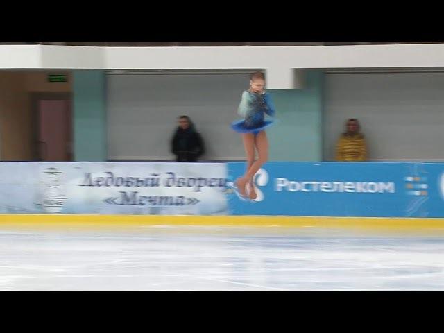 Четверной Сальхов в исполнении Александры Трусовой, ПП 5 этап кубка России