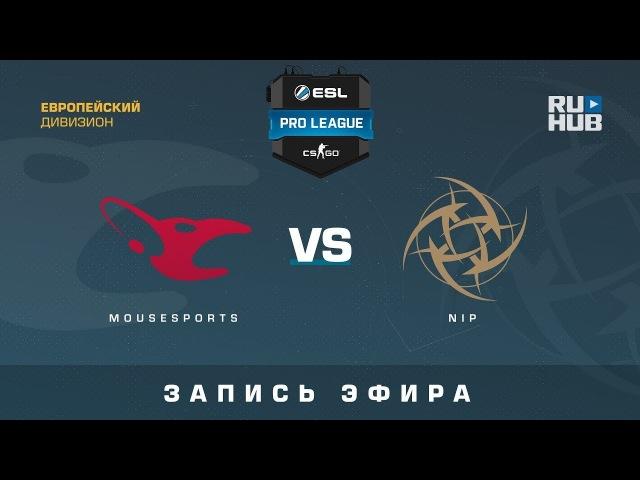 Mousesports vs NiP - ESL Pro League S7 EU - de_train [yXo, CrystalMay]