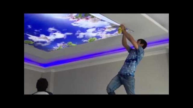 Gergi tavan nedir gergi tavan Nasıl yapılır gergi tavan bayilik 05325722924 02128835281