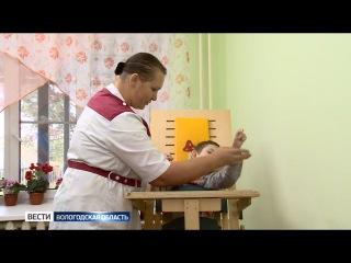 Новые тренажеры для детей с ДЦП появились в областном специализированном интер ...