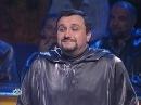 Своя игра. Дронов - Дубинская - Зайцев 07.09.2008