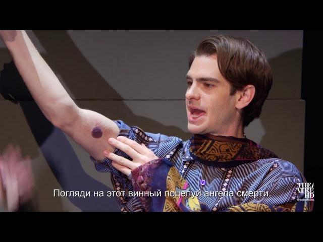 АНГЕЛЫ В АМЕРИКЕ в кинотеатрах Королевский Национальный театр 2016 17