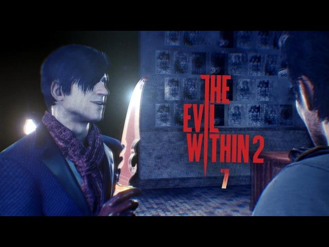 The Evil Within 2 - Встреча с убийцей 7