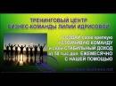 О НАШИХ МАРКЕТИНГАХ. Вечер в 1-ой линии Елены Нечипорук 18-00 мск 09.12.2015