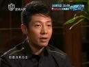 Sa Beining Са Бейнинг дунганин популярный ведущий ток - шоу на канале CCTV