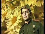 Всеволод Абдулов - Под звёздами балканскими
