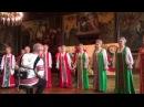 Лучина и Скакал казак через долину - исп. хор русской песни Regenbogen (г. Эрфурт)