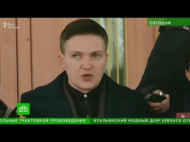 Сенсационное заявление Савченко о причастности Парубия и Луценко к событиям на Майдане