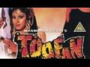 Индийский фильм Туфан (1989) 🌟🌟🌟