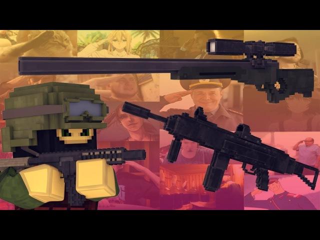 Блокада(3D FPS Online) С ПОНЧАНОМ