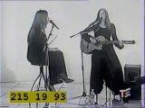 Ольга Арефьева и Мила Кикина -- Жемчужина