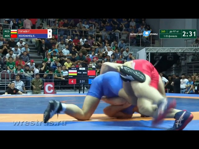 97 кг Евгений Коломиец САХА - Георгий Гогаев Алания / Чемпионат России 2017
