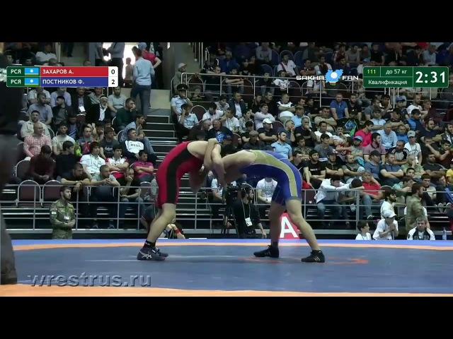 57 кг Федор Постников САХА - Айтал Захаров САХА / Чемпионат России 2017