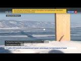Новости на «Россия 24»  •  Ледовая переправа связала остров Ольхон с материком