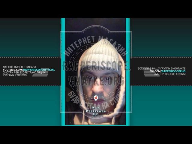 Rigos о Батле Гуф VS Птаха, Slim, MijaGI ЭНДШПИЛЬ, Жак-Энтони, прослушка альбома (15.1.2018)