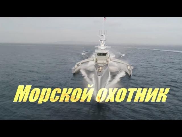 NI рассказал об идеальном оружии США против российских подлодок