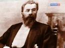 Гении и злодеи. Николай Склифосовский