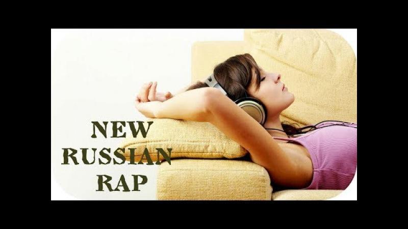 🎵 NEW RUSSIAN RAP MIX 2017-2018 Hip Hop 🎵 Новый Русский Рэп Новинки Микс Хип Хоп Реп Музыка 15