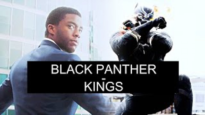 Black Panther | Make Myself A King