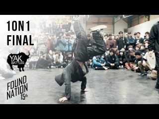 Gen Roc vs. Yosh SOLO BBOY FINALS | FOUNDNATION Jam 2018 15th Anniversary | YAK BATTLES | Danceproject.info