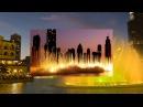 Танцующие фонтаны, Дубай - / Emma SHaplin Spente Le Stelle /