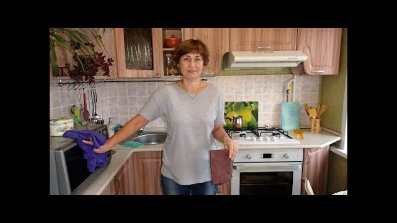 Уборка на кухне Обновляю кухонный фартук